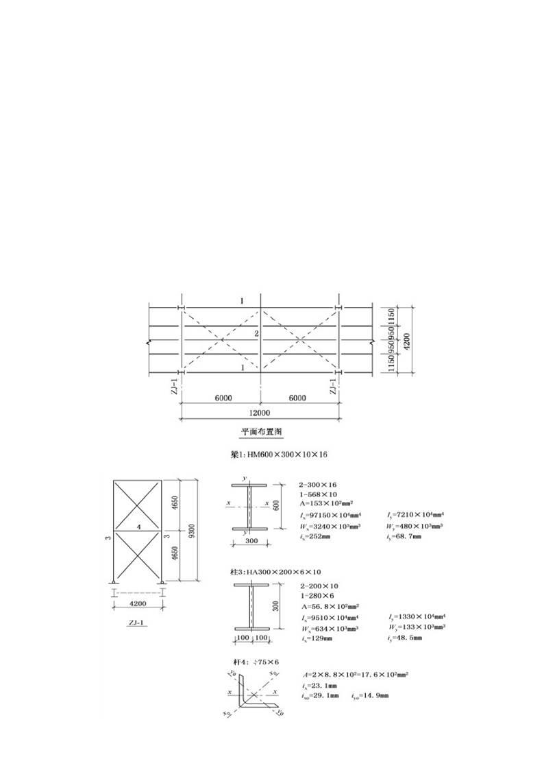 混凝土轴心抗压强度标准值除以混凝土材料分项系数