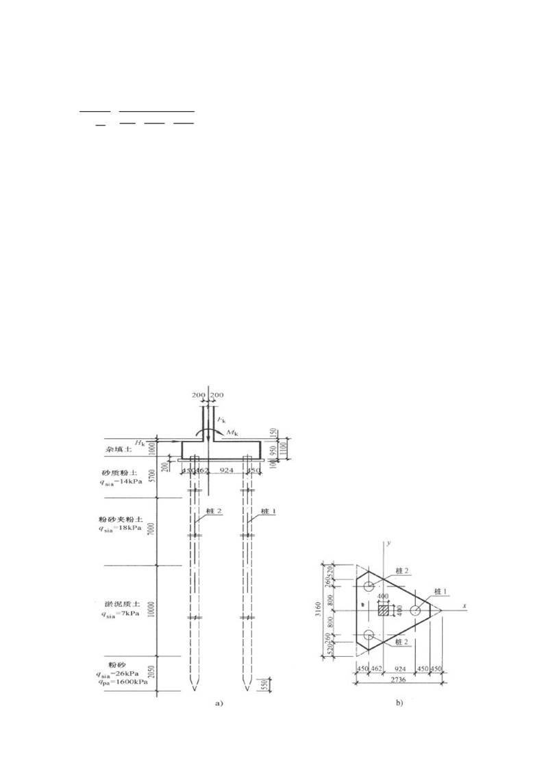 d.Ⅳ类场地 【答案】c 【解析】根据《建筑抗震设计规范》(gb 5